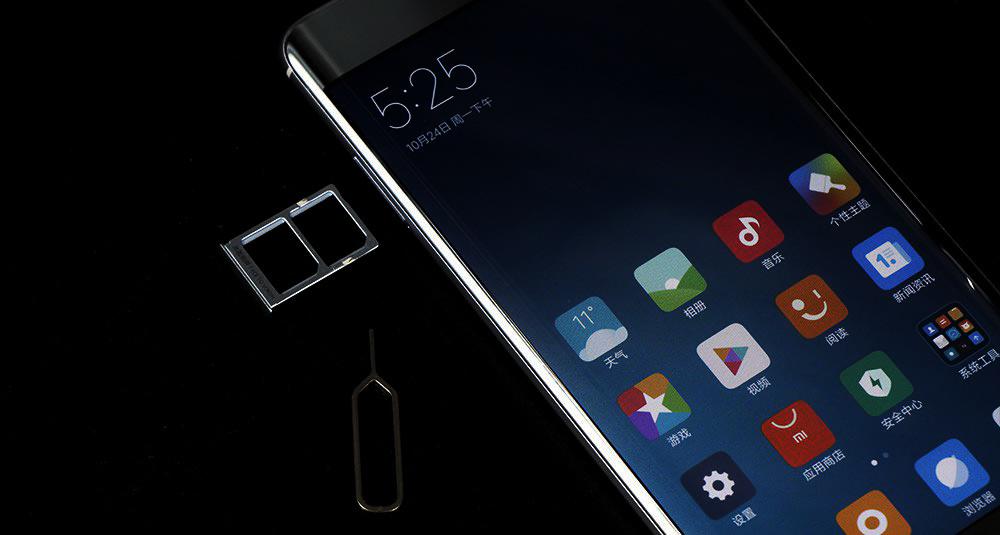 Đánh giá điện thoại Xiaomi Mi Note 2 (3)