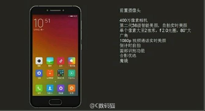 xiaomi mi s 1 1 - Xiaomi Mi S: Smartphone màn hình nhỏ cấu hình mạnh mẽ