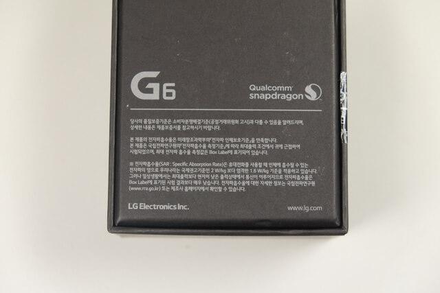 mo hop lg g6 3 1 - Điện thoại LG G6: Nổi bật từ thiết kế đến cấu hình