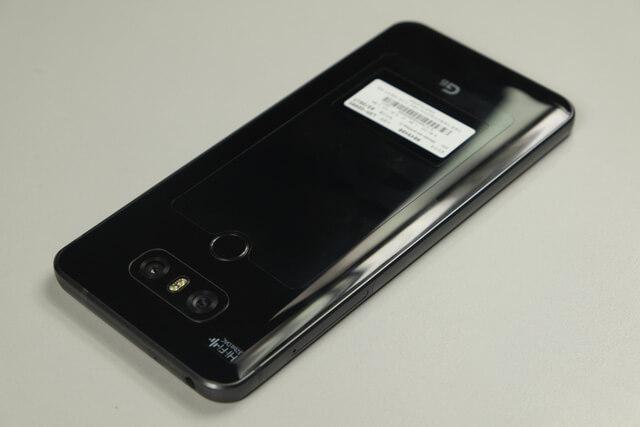 mo hop lg g6 9 1 - Điện thoại LG G6: Nổi bật từ thiết kế đến cấu hình