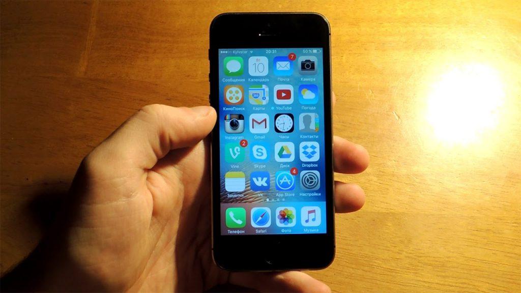 tang toc chodien thoai iphone 5 1 1024x576 - Hướng dẫn giải phóng Ram và tăng tốc độ của Iphone
