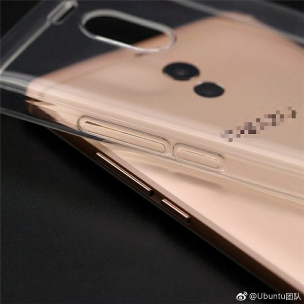 dien thoai meizu note 6 2 1 - Điện thoại Meizu Note 6 lộ diện hình ảnh thực tế