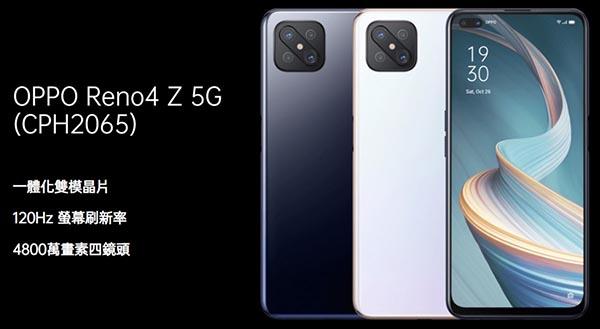 danh gia oppo reno4 z 5g - Đánh giá điện thoại Oppo Reno4 Z 5G có tốt không?
