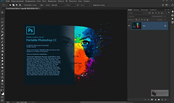 review danh gia adobe photoshop cc 2020 - [Review] Đánh giá review Photoshop CC 2020 Full Crack - Tải và cài đặt
